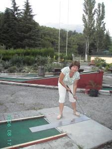 Массандра. Мини-гольф.