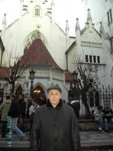 Прага.Синагога.