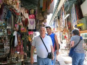 Иерусалим.Арабский квартал.