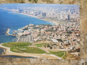 Яффо. Панорама на Тель-Авив и порт.